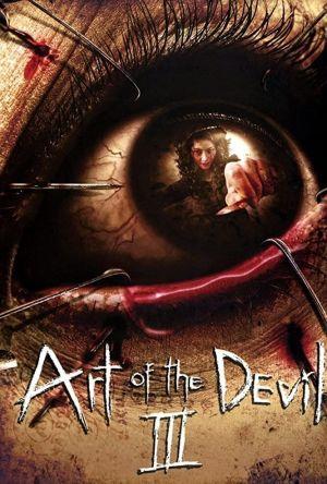 Art of the Devil 3 film poster