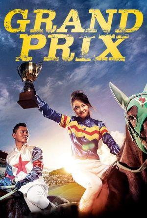 Grand Prix film poster