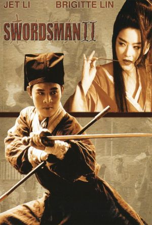 The Legend of the Swordsman film poster
