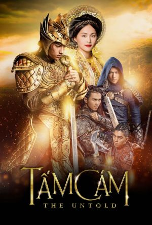 Tam Cam: The Untold film poster