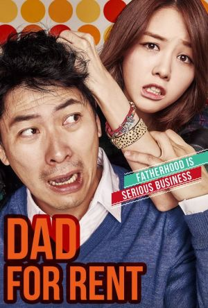 Dad for Rent film poster