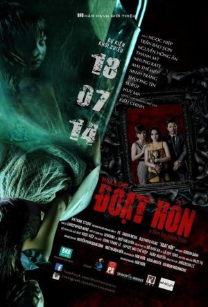 Hollow film poster