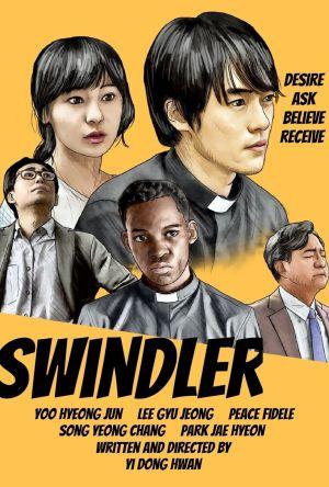 Swindler film poster