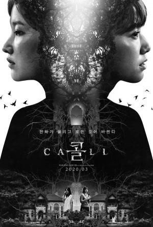 Call film poster