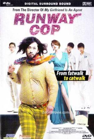 Runway Cop film poster
