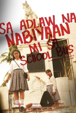 On the Day the School Bus Left Us film poster