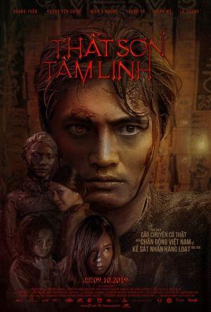 Kumanthong film poster
