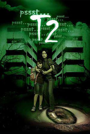 Tenement 2 film poster