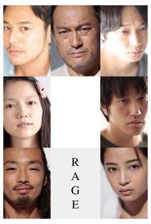 Rage film poster