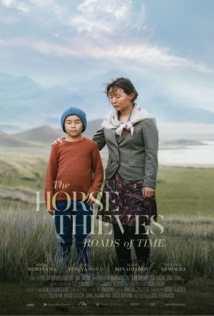 The Horse Thieves. Roads of Time film poster