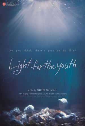 Light for the Youth film poster