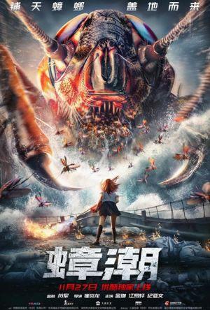 Cockroach Tide film poster