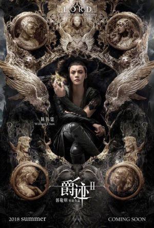 Legend of Ravaging Dynasties 2 film poster