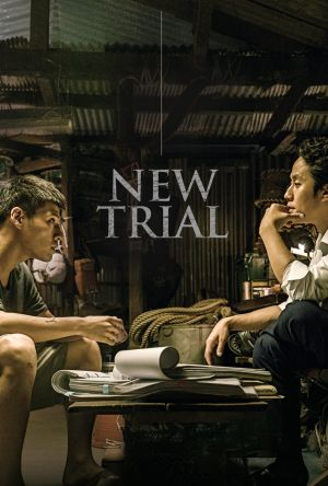 New Trial film poster