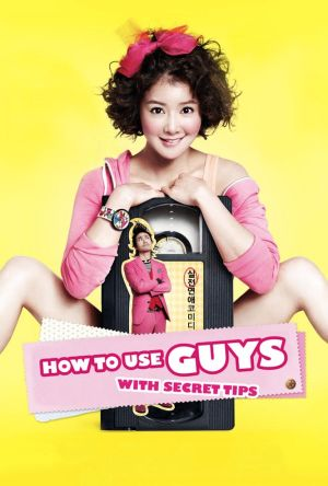 How to Use Guys with Secret Tips film poster