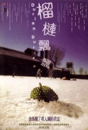 Durian Durian film poster