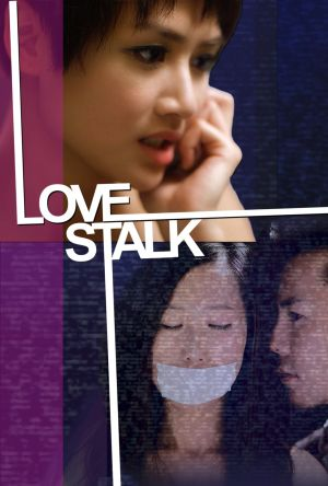 Love Stalk film poster