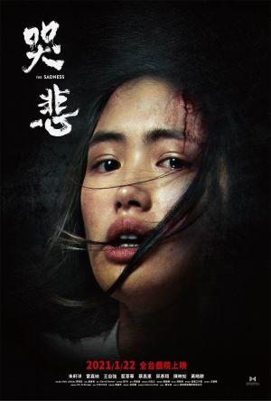 The Sadness film poster