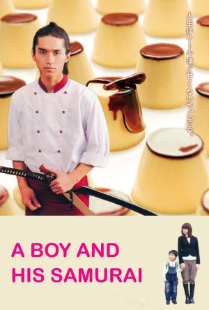 A Boy and His Samurai film poster