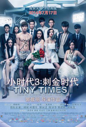 Tiny Times 3 film poster