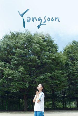 Yongsoon film poster