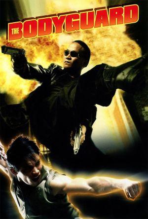 The Bodyguard film poster