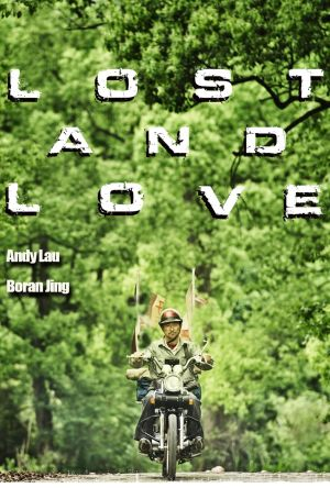 Lost and Love film poster