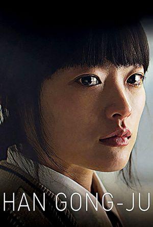 Han Gong-ju film poster