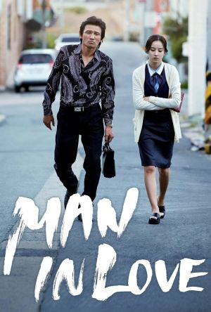 Man in Love film poster