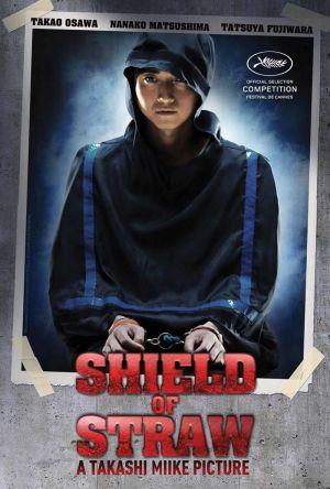 Shield of Straw film poster