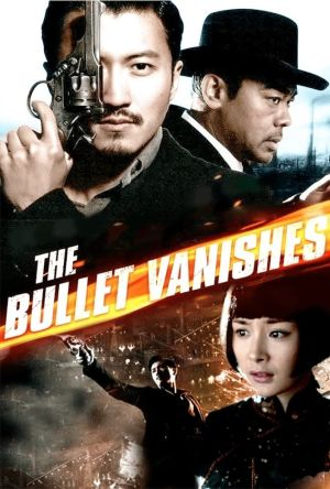 The Bullet Vanishes film poster