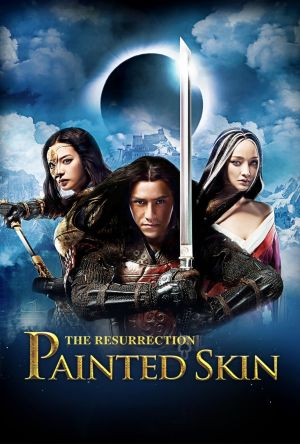 Painted Skin: The Resurrection film poster