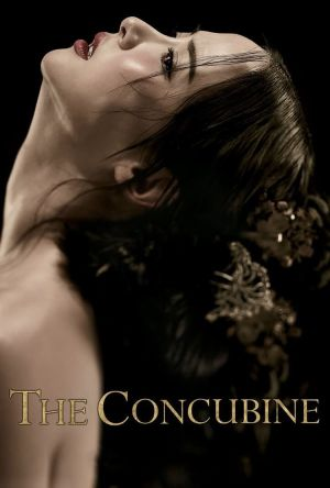 The Concubine film poster
