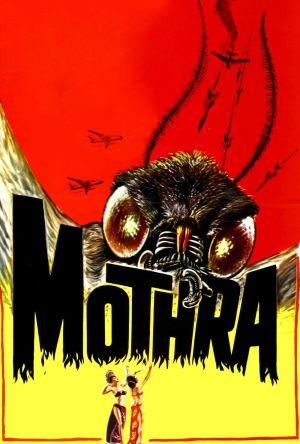 Mothra film poster