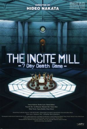 The Incite Mill film poster