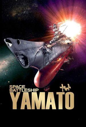Space Battleship Yamato film poster