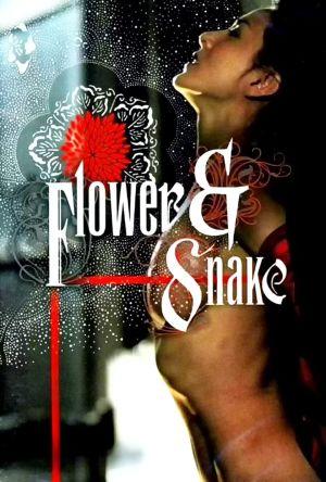 Flower & Snake film poster