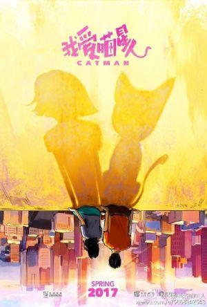 Catman film poster
