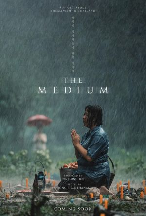 The Medium film poster