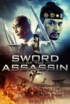 Sword of the Assassin film poster