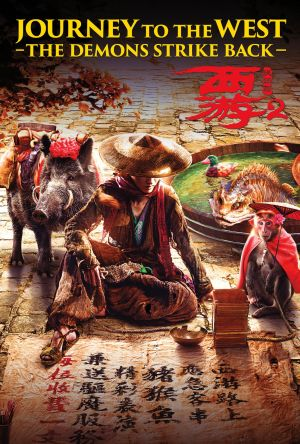 Journey to the West: The Demons Strike Back film poster