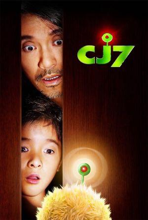 CJ7 film poster