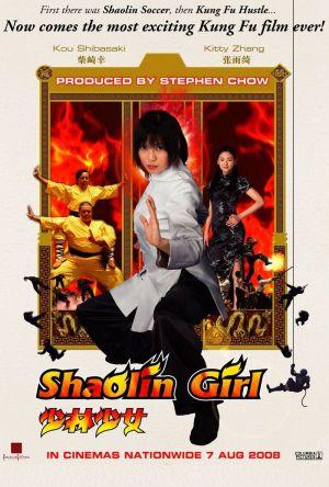 Shaolin Girl film poster