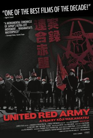 United Red Army film poster