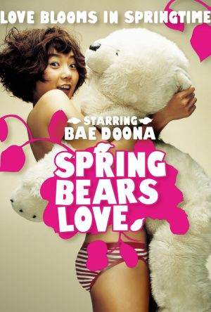 Spring Bears Love film poster