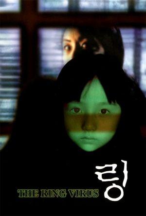 The Ring Virus film poster