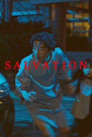 Salvation film poster