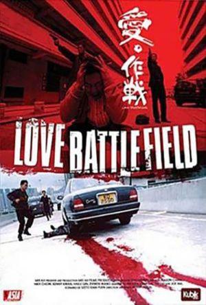 Love Battlefield film poster