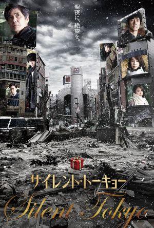 Silent Tokyo film poster