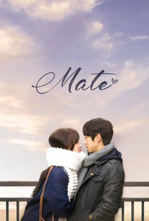 Mate film poster